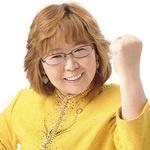 山田 由美子